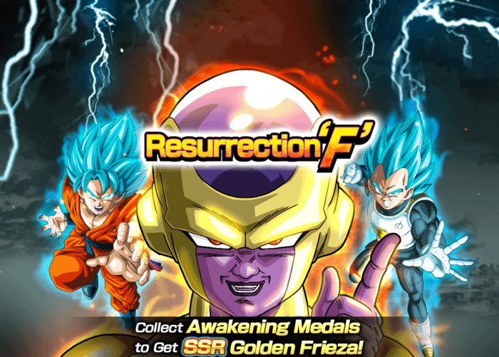 Event Resurrection F big