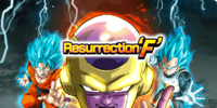 Resurrection F
