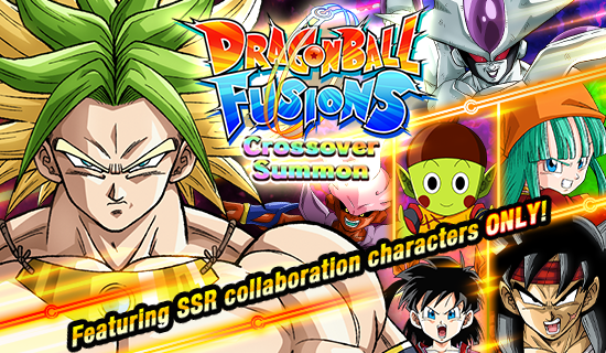 File:DBFCrossover.png