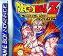 Dragon Ball Z Legacy of Goku