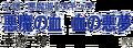 Miniatura da versão das 06h52min de 19 de abril de 2014