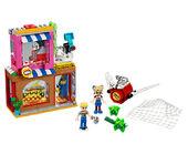 Lego 41231 I
