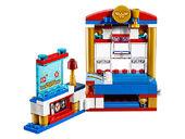 Lego 41235 II
