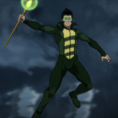 Weather Wizard.