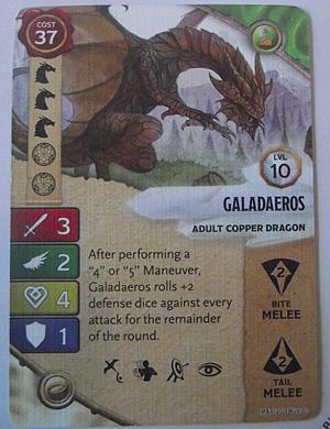 File:Galadaeros.jpg