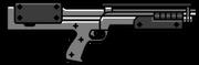 Bullpup-Schrotflinte-HUD-Symbol.png