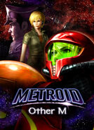 Metroid Other M Art