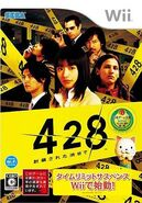 428 Cover
