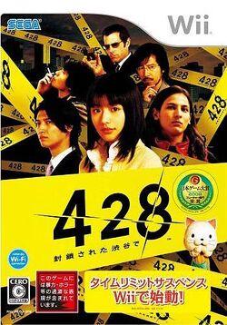 428 Cover.jpg