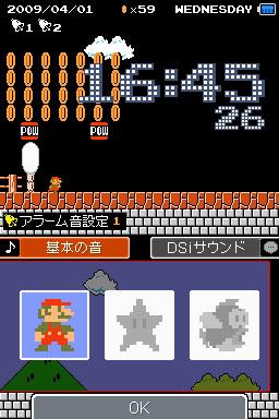 Datei:Mario Clock.jpg