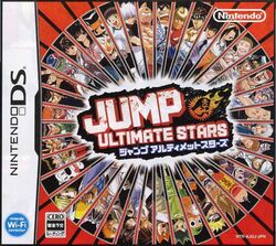Jump Ultimate Stars Cover