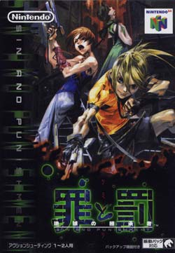 Sin and Punishment Cover