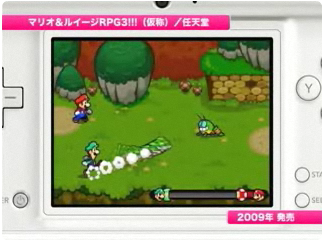 Datei:Mario&LuigiRPGdrei2.png