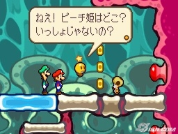 Datei:Mario&LuigiRPGdrei10.jpg