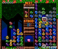 Kirby's Ghost Trap2