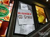 Dead rising wonderland plaza mall store ads (6)