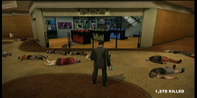 File:Dead rising sportrance first floor.png
