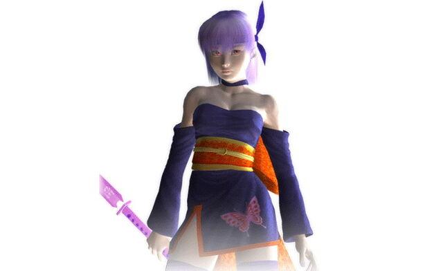 File:Dead Fantasy Ayane Artwork.jpg