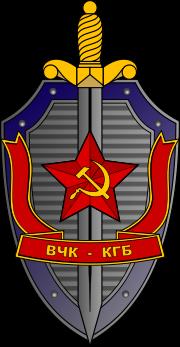 File:Kgb.png