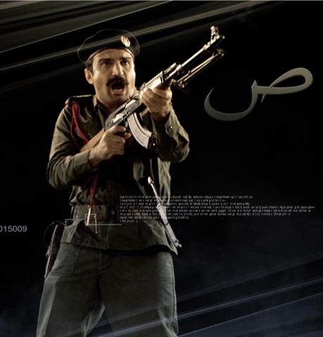 File:SaddamH1.png