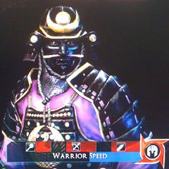 File:DW SamuraiArmor01.jpg