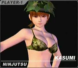 File:DOAUkasumi cos19.jpg