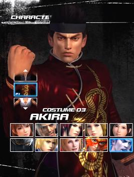 File:DOA5 Akira C3 select.png