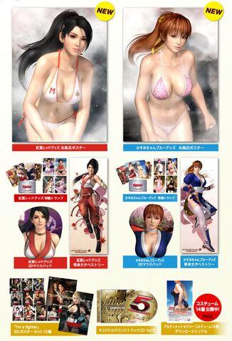 File:KasumiMomijiDOA5CE-697x1024.jpg