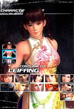 File:Leifang COS2.jpg