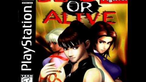 Dead or Alive OST - Blade of Ryu (Mr