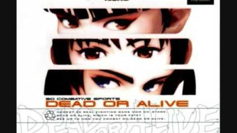 Dead or Alive OST Blade of Ryu (Theme of Hayabusa)
