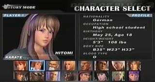 DOA3 character select