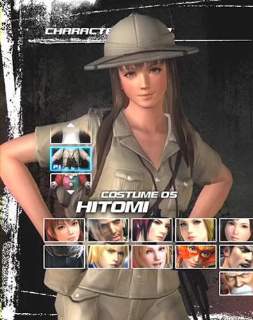 File:Hitomi C5A.jpg