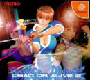 DEAD OR ALIVE 2 (Dreamcast)