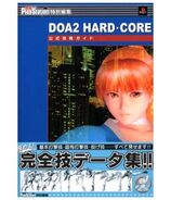 Dead or Alive 2 Hard Core Koshiki Koryaku Guide Sell