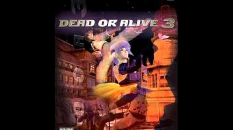 Dead or Alive 3 OST - Stand Up