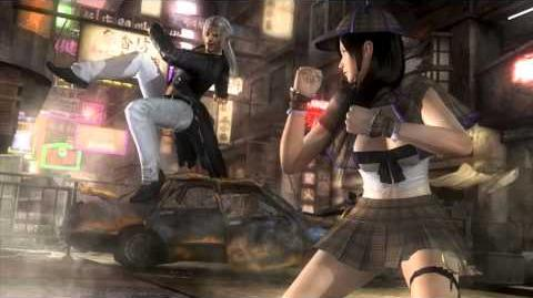Dead or Alive 5 - The City Never Sleeps (OST)