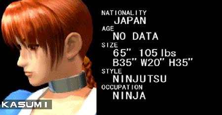 File:DOA1Kasumi2.jpg