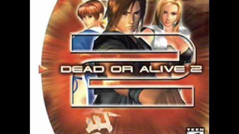 Dead or Alive 2 Music-Grand Style (Theme of Lei Fang)