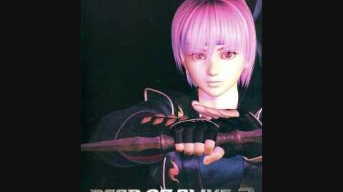 Dead or Alive 3 OST - Prismatic Butterfly