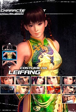 File:Leifang COS6.jpg