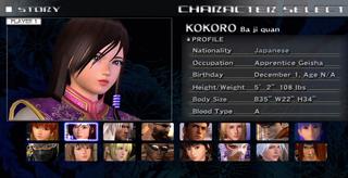 DOA4 character select