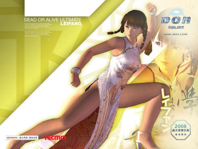 File:DOAO Fang Wallpaper 2.jpg