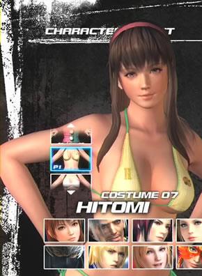 File:Hitomi C7.jpg