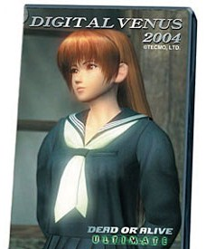 File:Digital Venus Cover.jpg