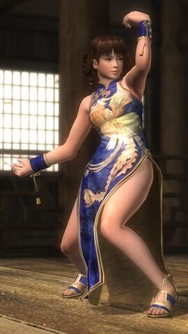 File:Leifang - Costume 04.jpg