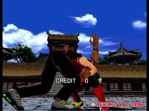 File:Doa 1996 tina vs zack.jpg