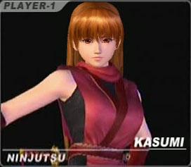 File:DOAUkasumi cos03.jpg