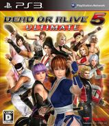 DOA5U PS3 Cover JP