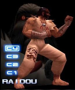 File:DOA++ Raidou C4.jpg